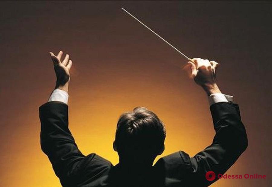 В Одессе впервые состоится всеукраинский конкурс хоровых дирижёров