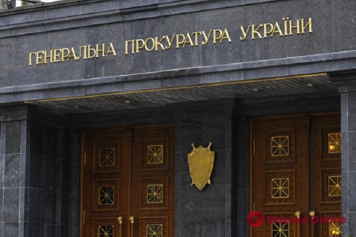 Генпрокуратура расследует преступления против воспитанников приюта «Свитанок»