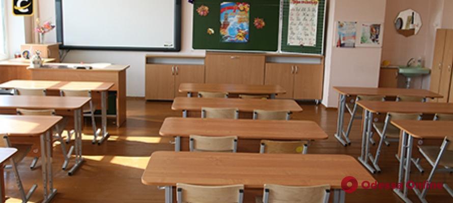 Одесса: после весенних каникул ученики 5-11 классов продолжат заниматься дистанционно