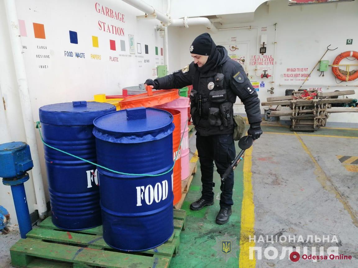 В Одесском порту «минировали» контейнеровоз