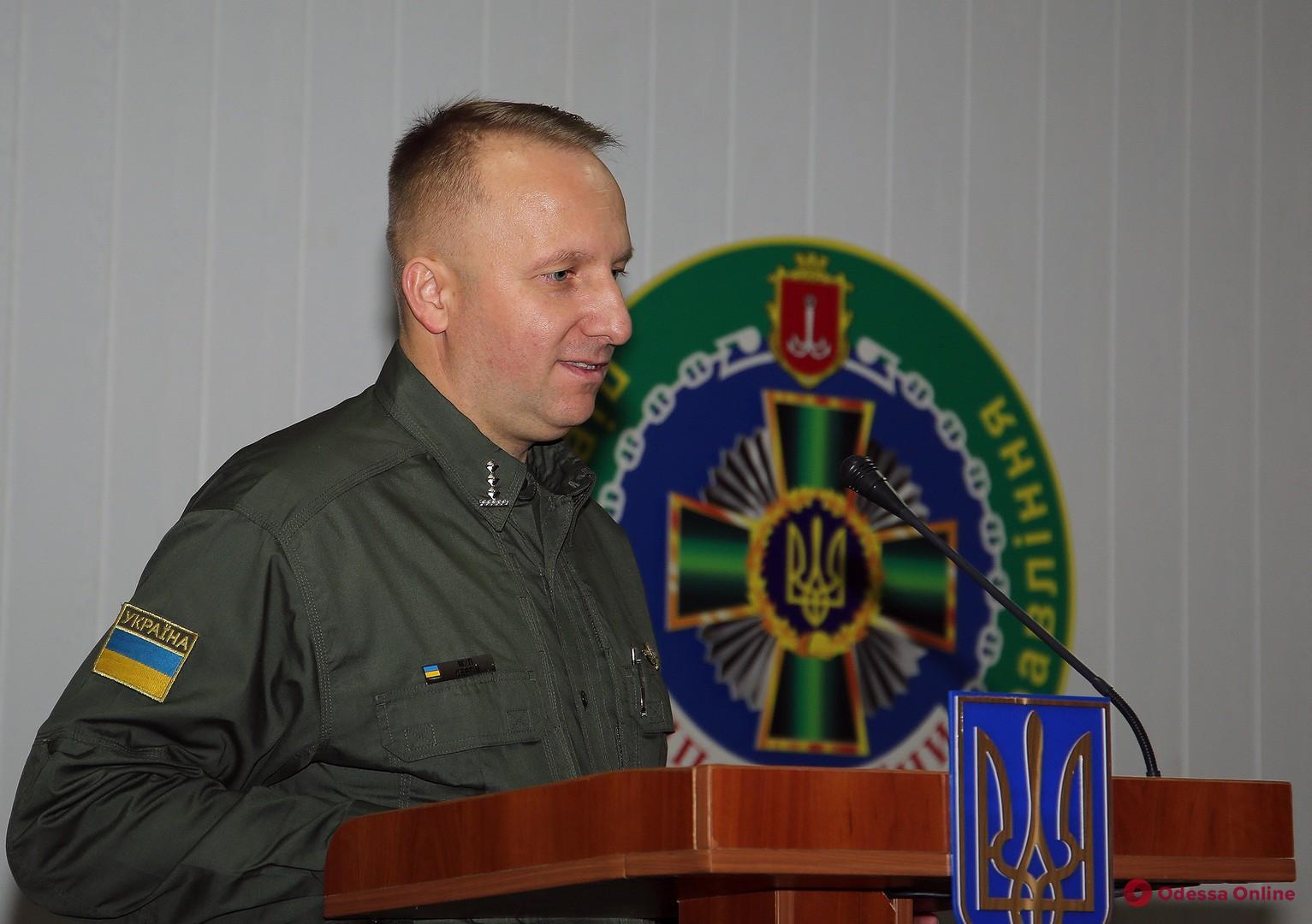 В Одессе представили нового руководителя Южного регионального управления Госпогранслужбы