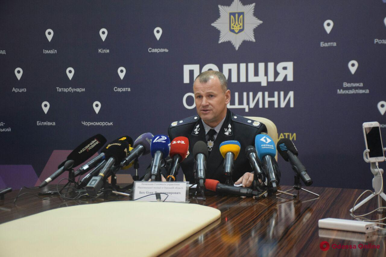 Подозреваемый в убийстве 14-летней одесситки задержан: в полиции рассказали страшные подробности