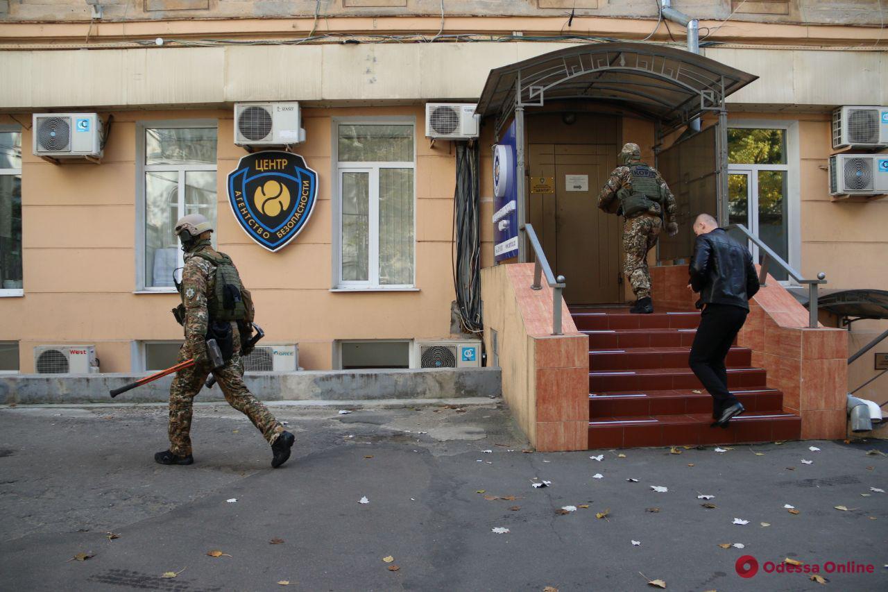 Одесса: в охранном агентстве «Центр» проходят обыски (обновлено)
