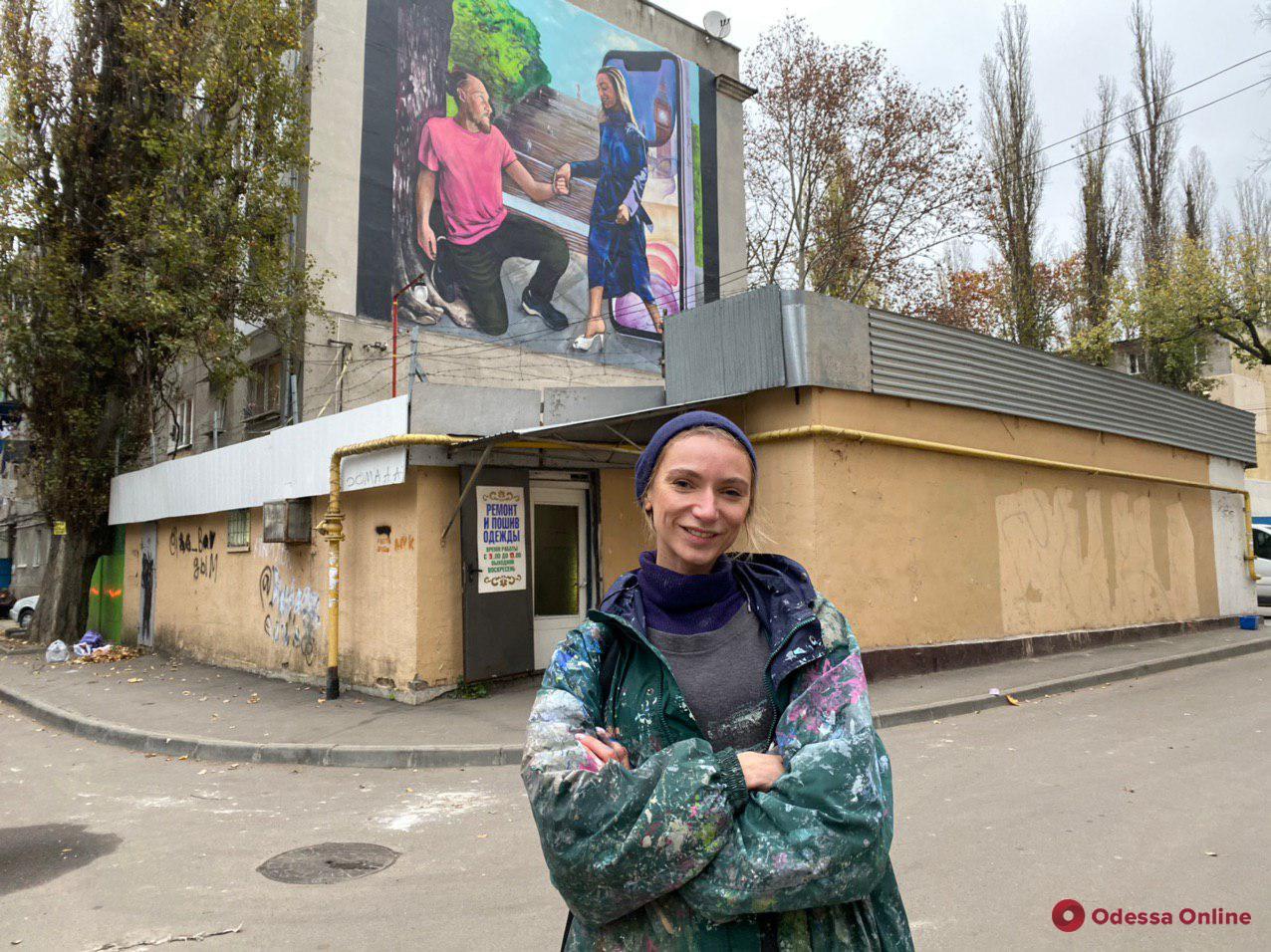 «Телепорт»: в Одессе появился романтический мурал