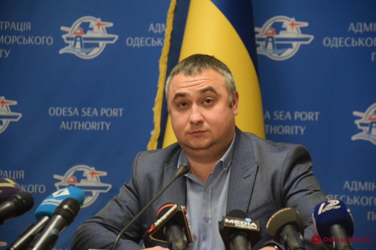 Обыски в одесском филиале АМПУ связаны с проектом реконструкции причала №7