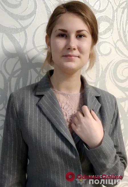 В Одессе пропала девочка