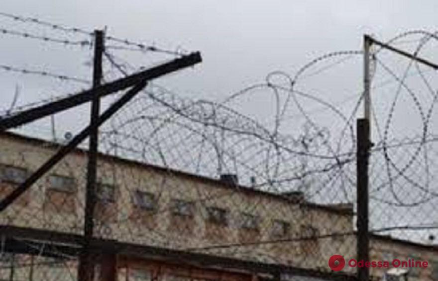 В Одесском СИЗО заключенные подростки не получали медпомощь