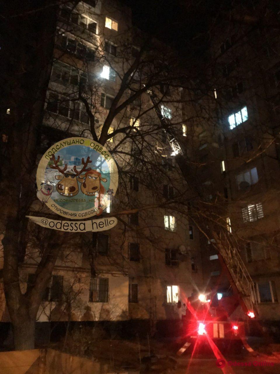 В Одессе девушка пыталась покончить с собой, прыгнув с девятого этажа