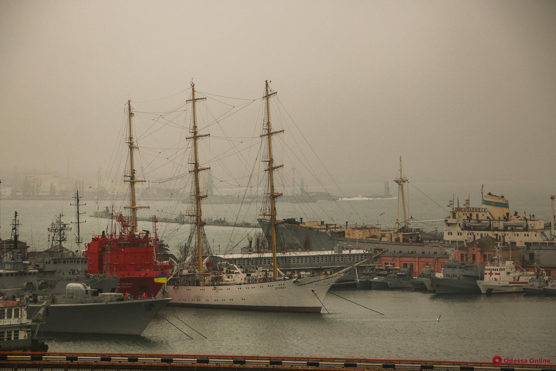 Погода в Одессе: 15 декабря будет густой туман