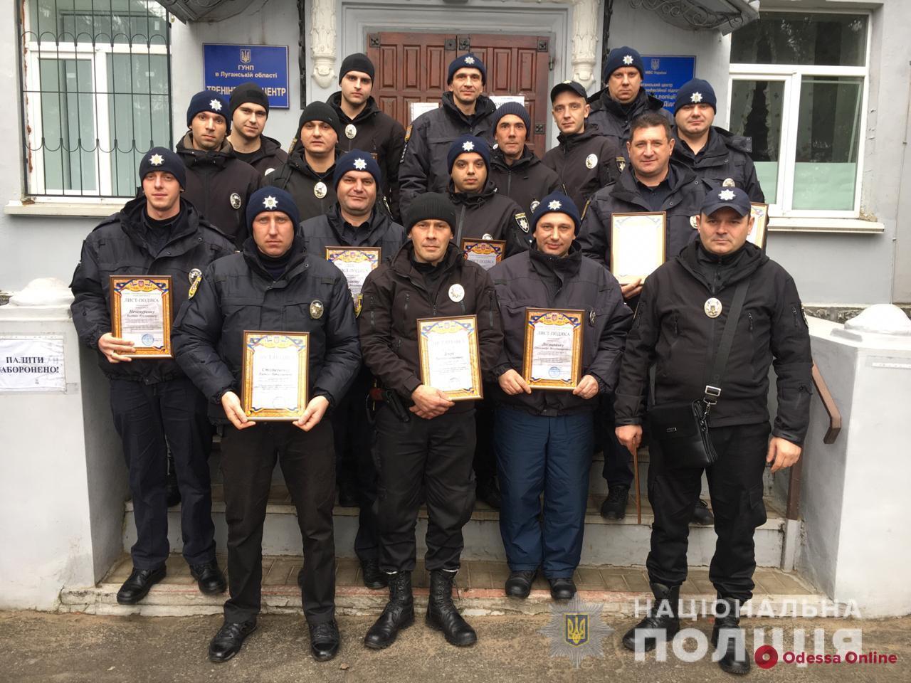 Одесских правоохранителей наградили за образцовую службу в зоне ООС