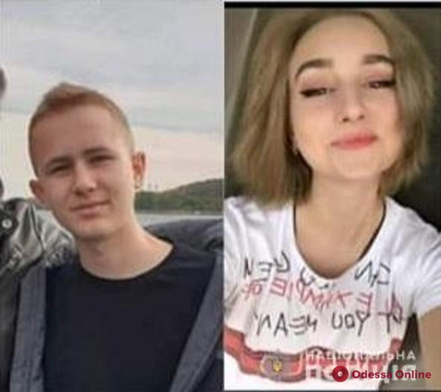В Одесской области разыскивают пропавших подростков из Киева