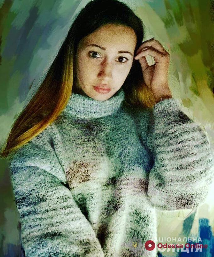 Уехала к подруге: в Одессе пропала 15-летняя девочка