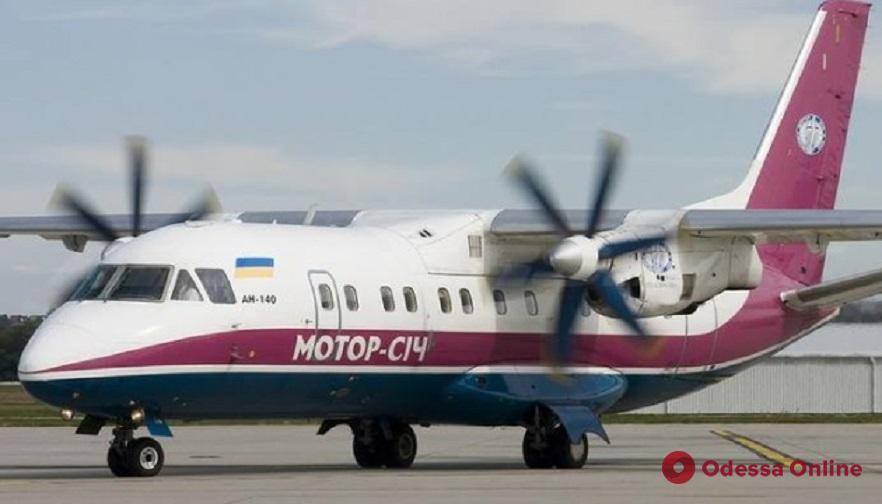 «Мотор Сич» в период новогодних праздников возобновляет рейсы из Одессы в Киев