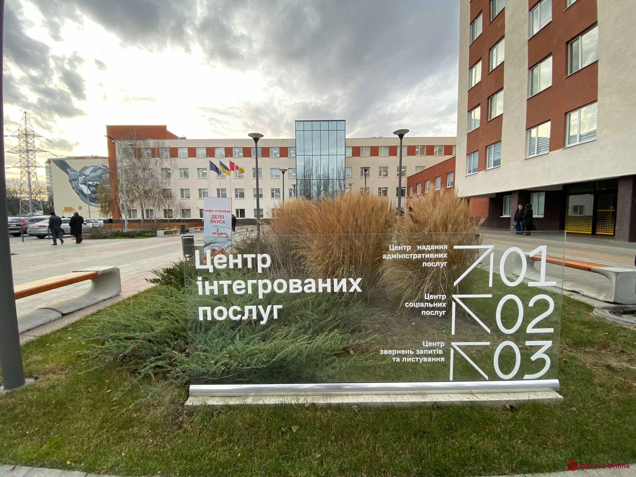 Студенты еще трех одесских вузов будут перенимать опыт в Центре админуслуг
