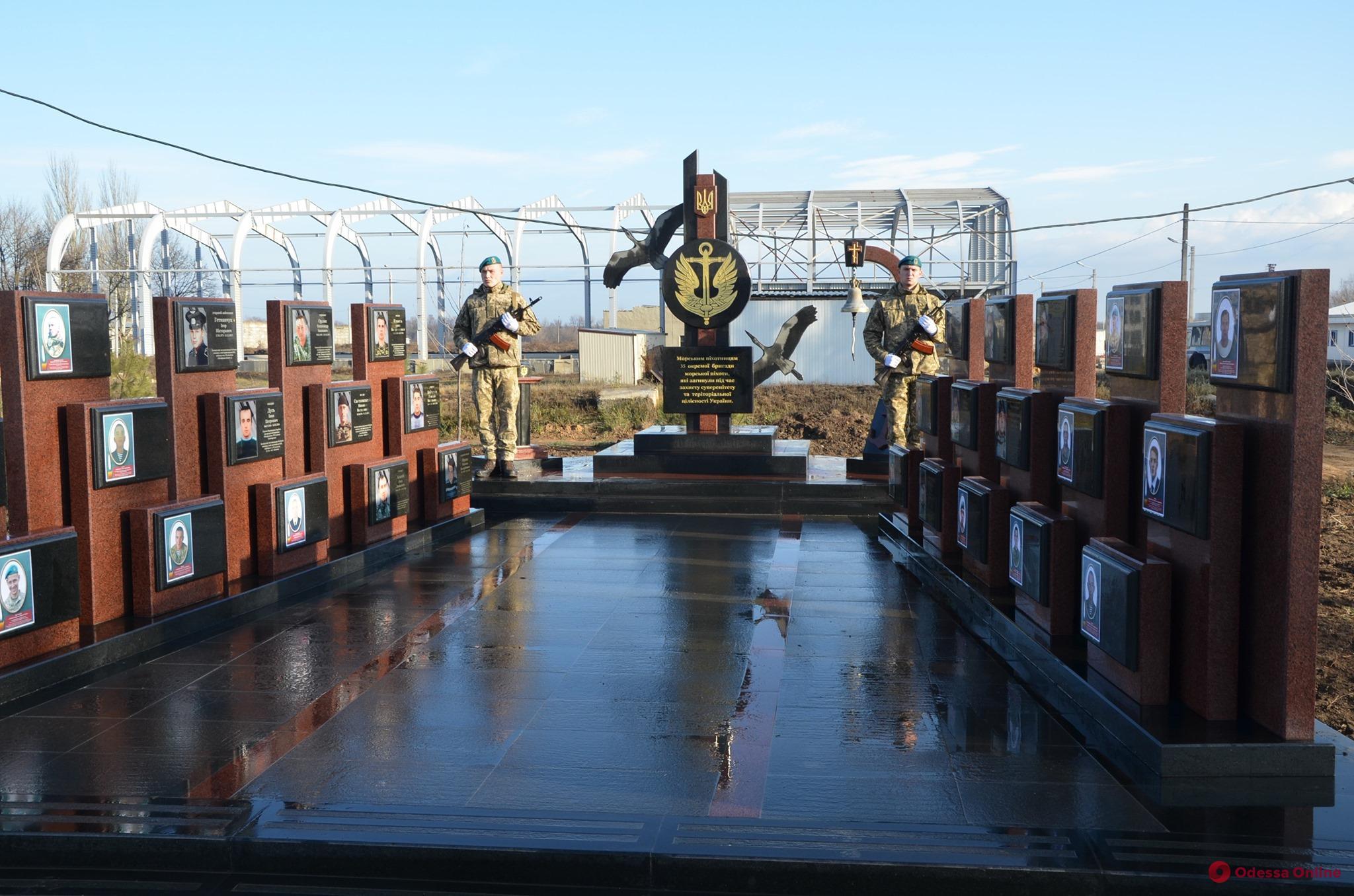Под Одессой открыли памятник погибшим морским пехотинцам (фото)