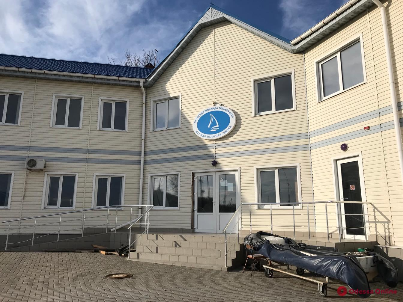В одесском яхт-клубе собирают подписи за его сохранение