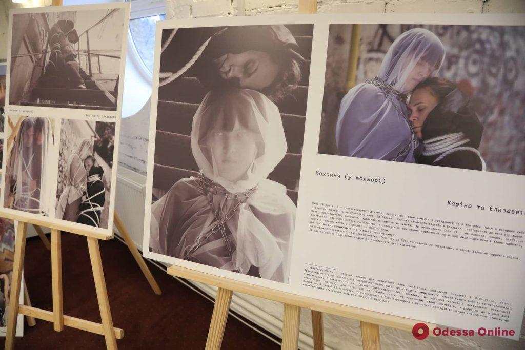 В Одессе показали «любовь в цвете» (фото)