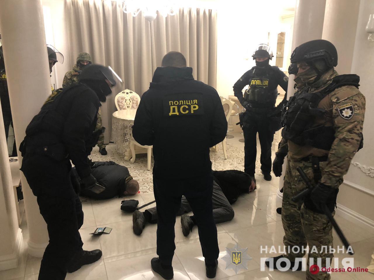 В Одессе полиция задержала преступную банду во главе с россиянином-«антикоррупционером» (фото)