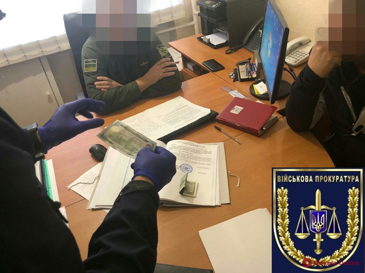 «Карьерный лифт» не удался: сержант Одесского погранотряда пытался купить должность