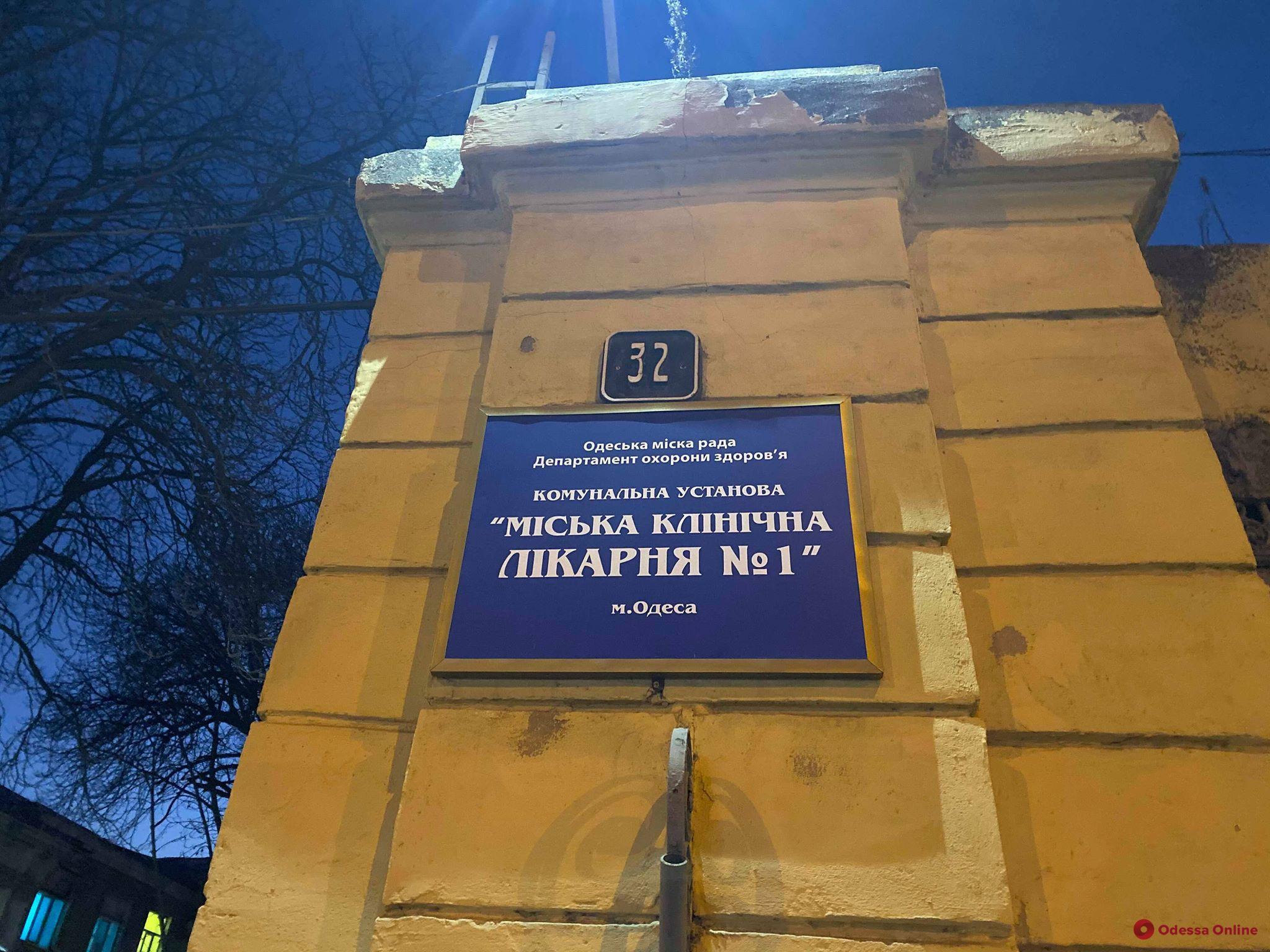 Пожар на Троицкой: двое пострадавших находятся в реанимации
