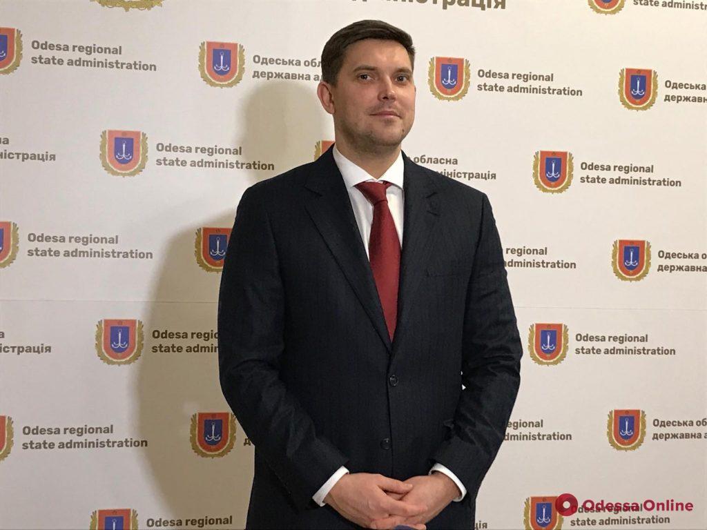 Депутаты облсовета приняли бюджет на 2020-й год