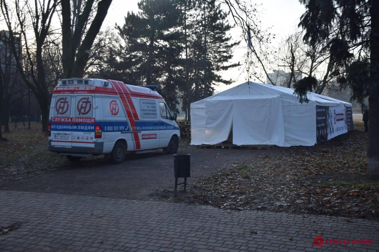 На Куликовом поле открыли пункт обогрева и помощи бездомным