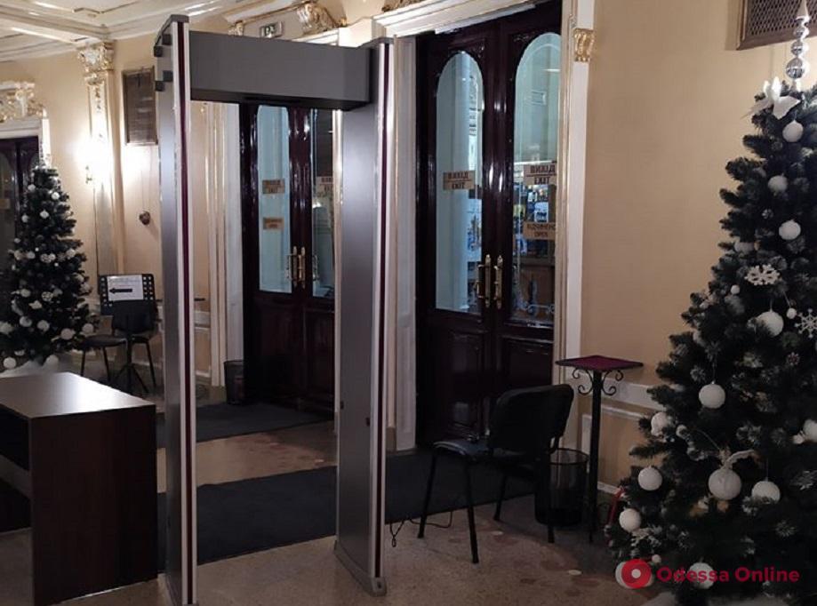 В Одесском оперном театре установили арочные металлодетекторы (фото)