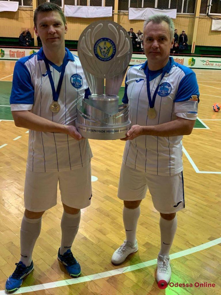 Одесские футзалисты завоевали Суперкубок Украины