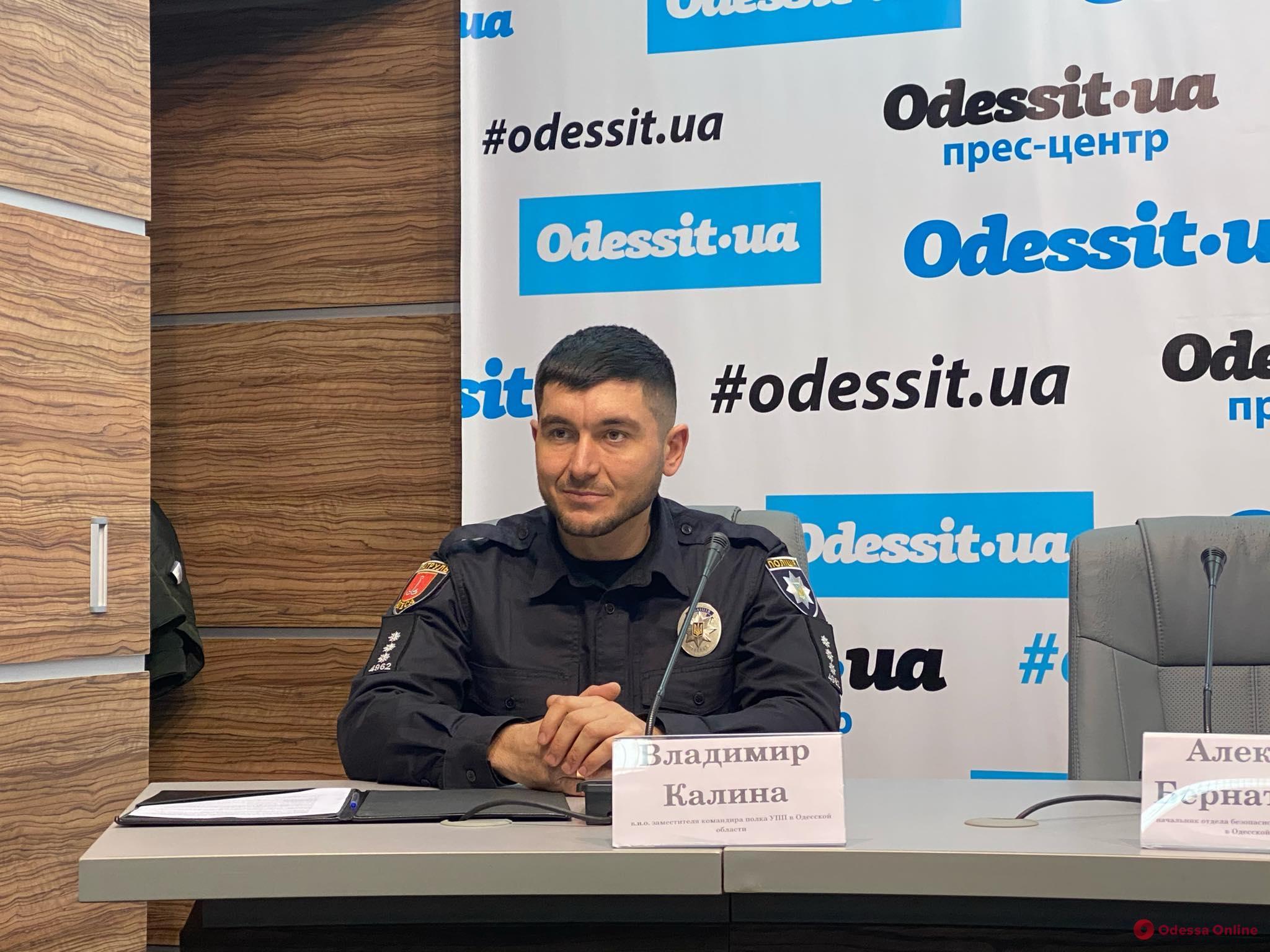 В праздничные дни одесские патрульные будут работать в усиленном режиме