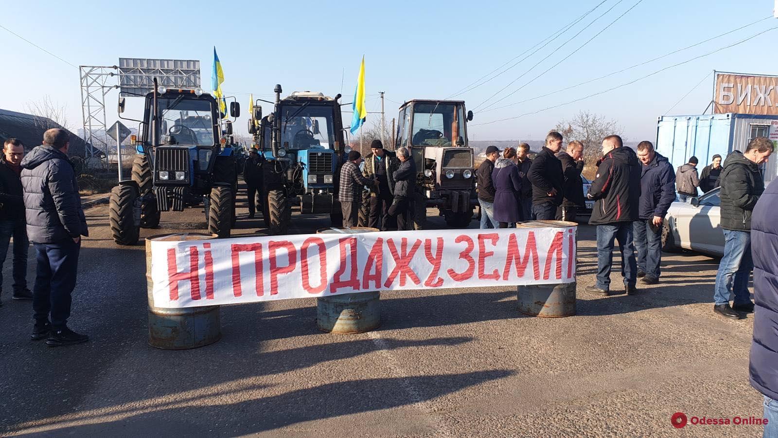 Пункт международного пропуска «Кучурган» перекрыт: фермеры снова вышли на массовый протест