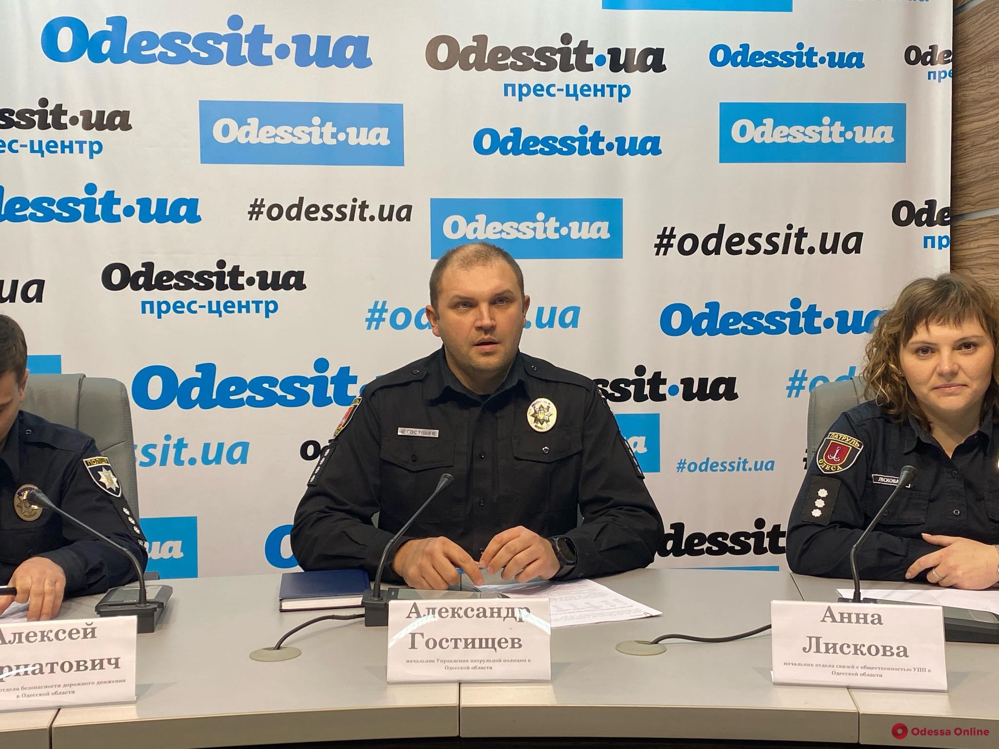За год в Одессе и области произошло более 13,5 тысячи ДТП