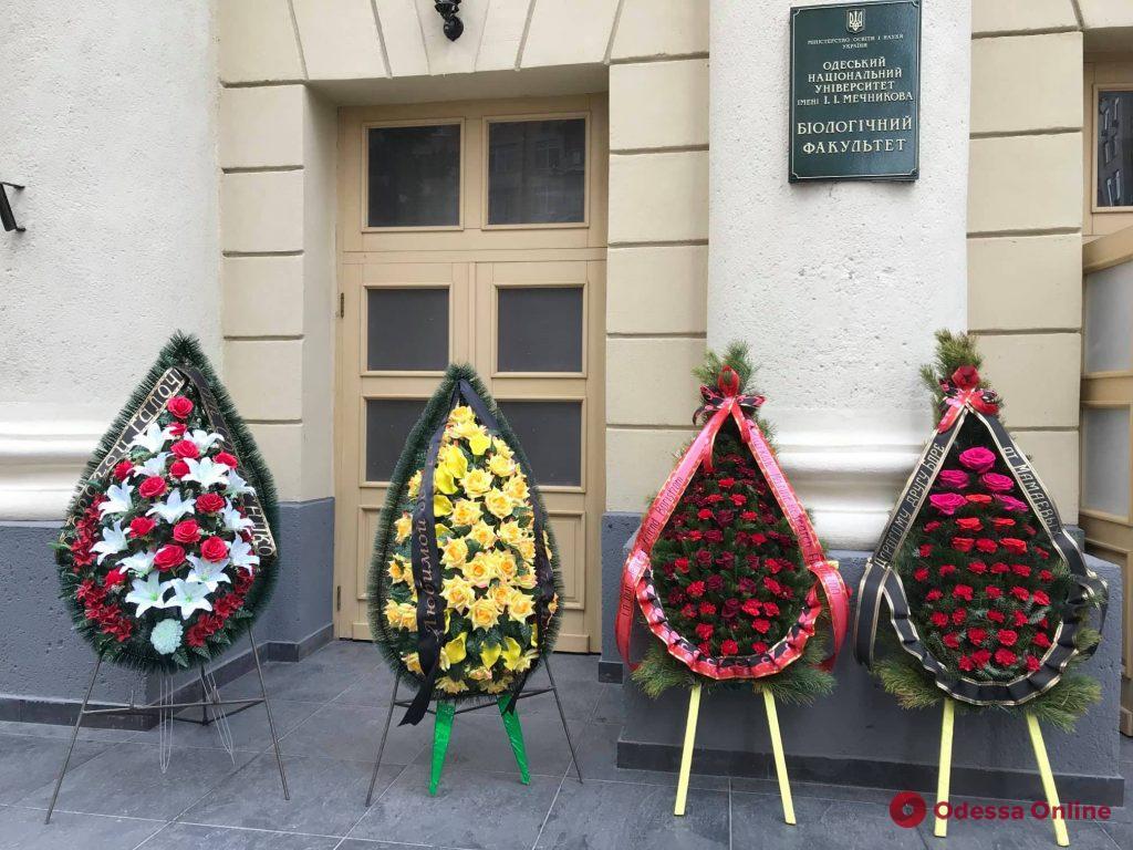 В Одессе простились с погибшими при пожаре на Троицкой учеными