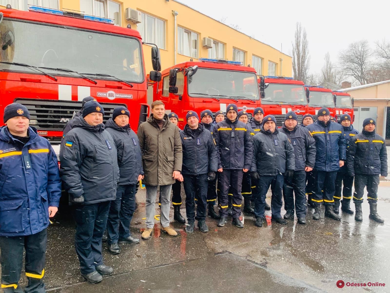 Одесские спасатели получили новые пожарные машины (фото)