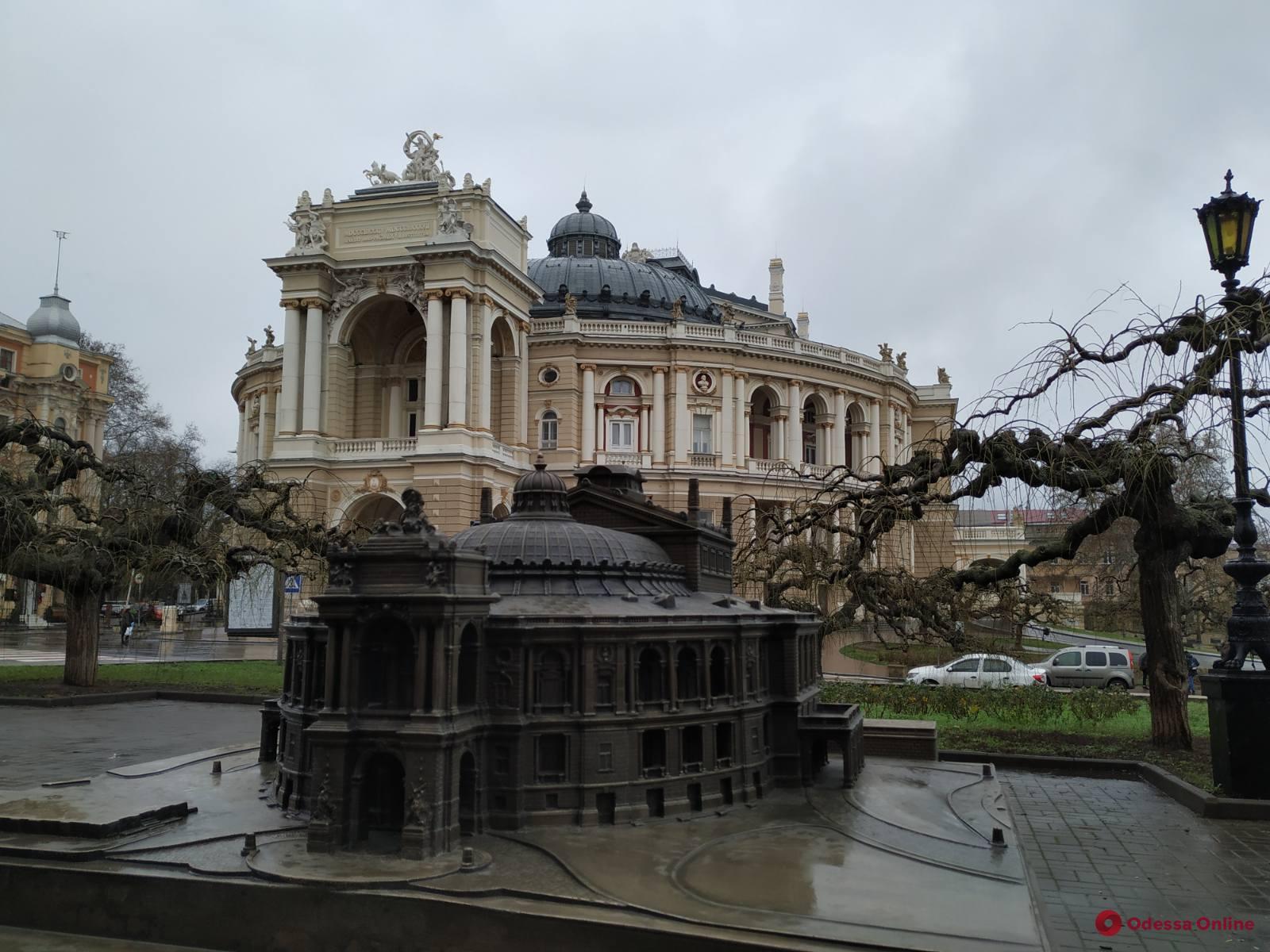 Одесский оперный театр отменил спектакли