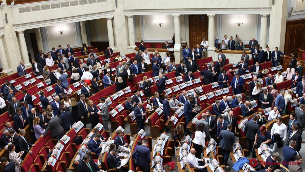 Рада отменила депутатскую неприкосновенность: как голосовали одесские парламентарии