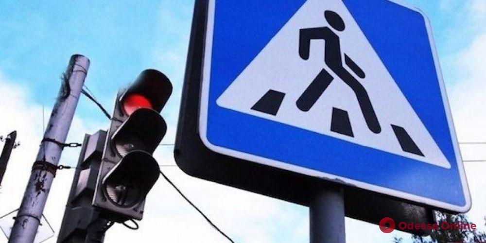 Одесса: в 2020 году на безопасность дорожного движения потратят 135 миллионов