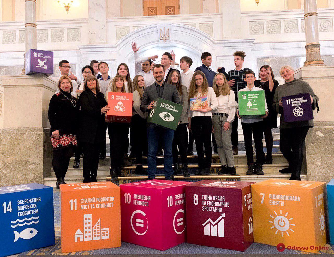 Одесских школьников учили стратегии нулевых отходов
