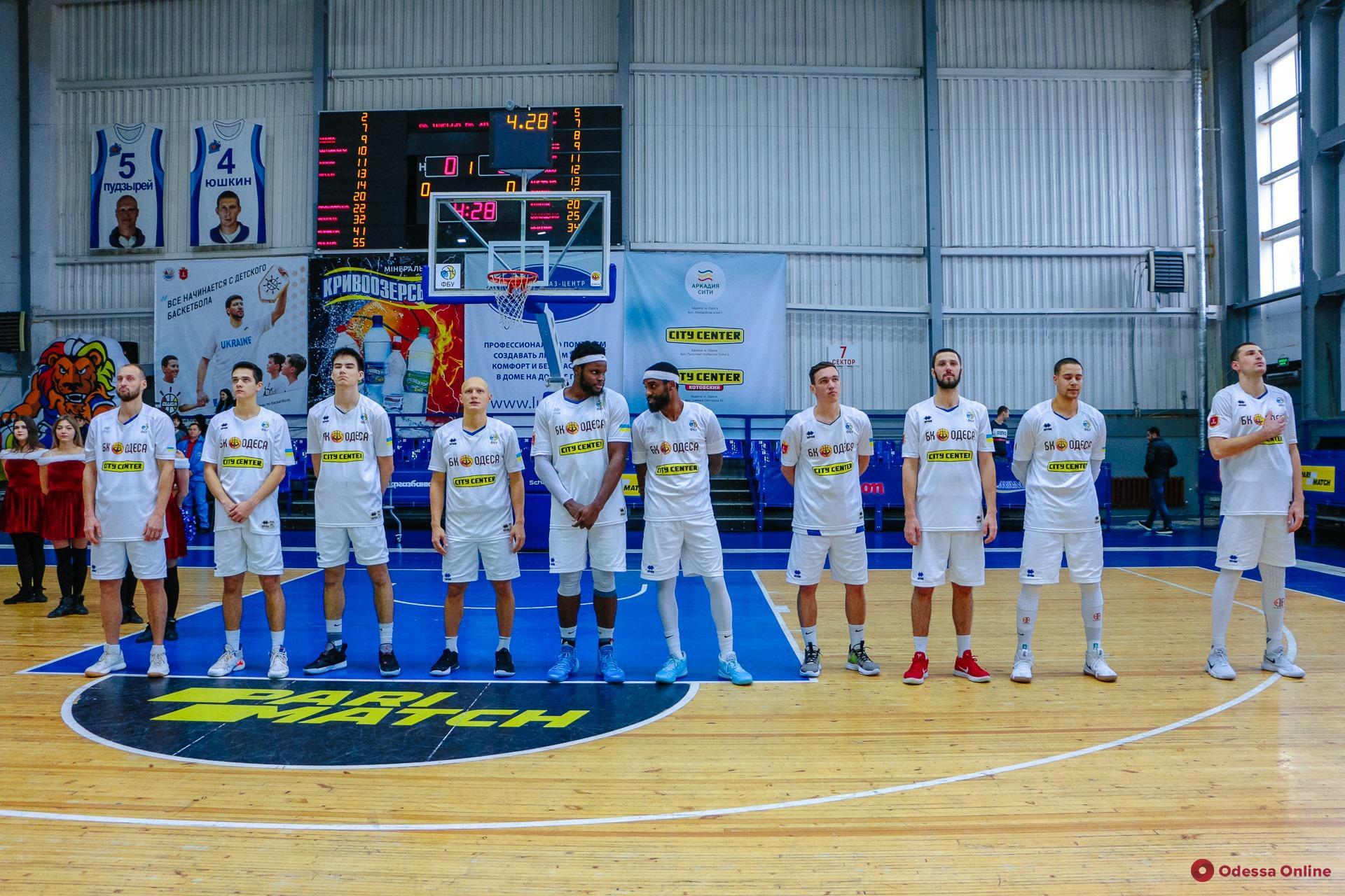 Первая победа: БК «Одесса» разгромил дома «Будивельник»