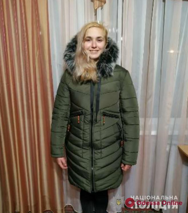 Поехала в Одессу и пропала: полиция ищет 13-летнюю девочку