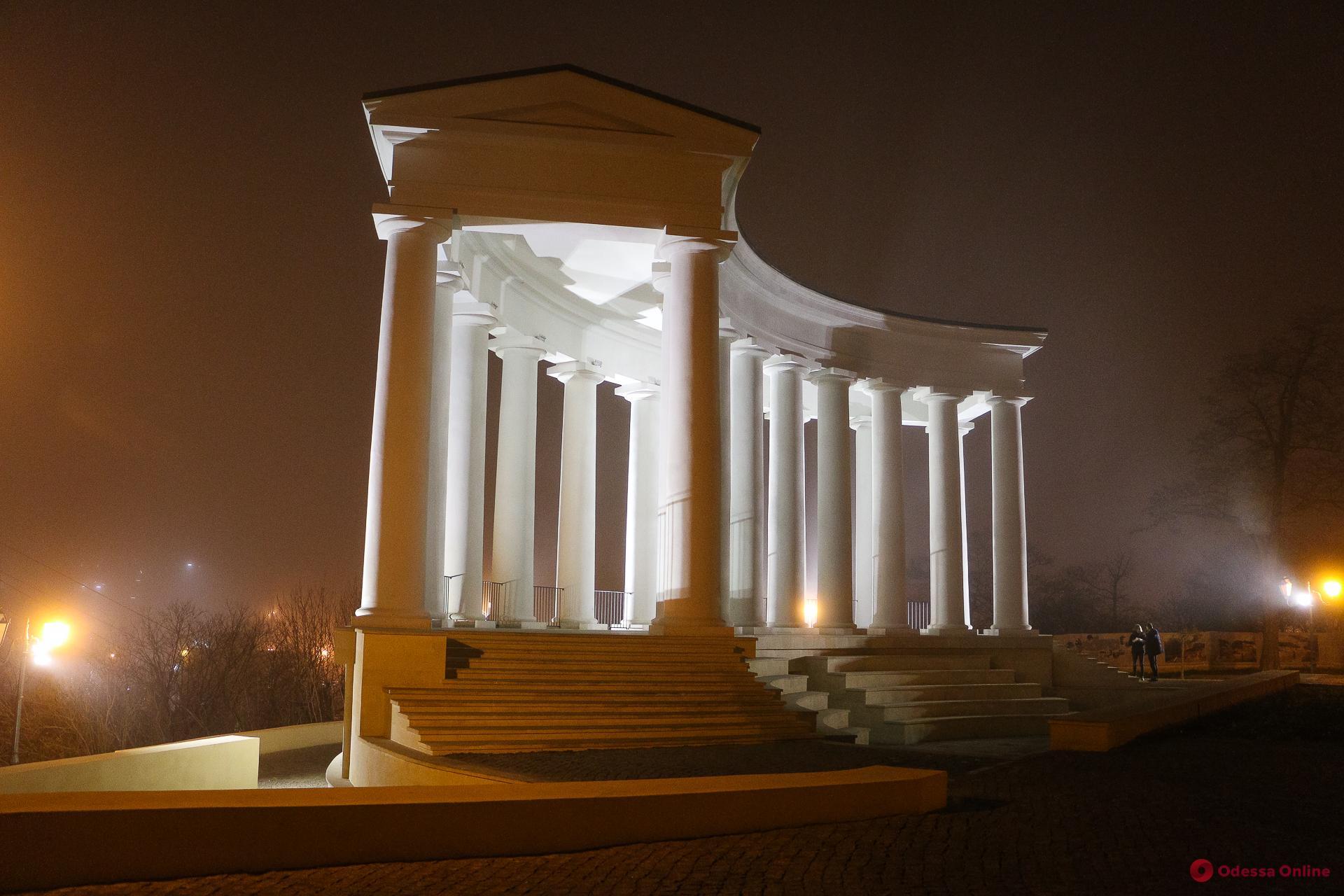 В Одессе вечером ожидается туман