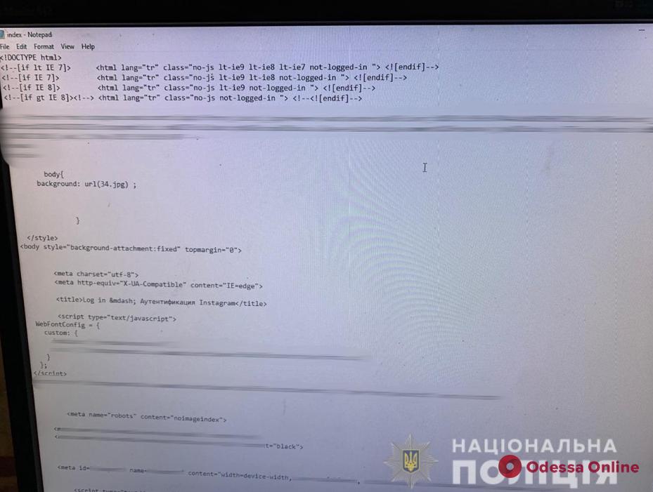 Житель Одесской области взламывал Instagram-аккаунты и требовал выкуп