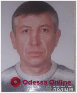 В Одессе нашли пропавшую девушку, но потерялся мужчина (обновлено)