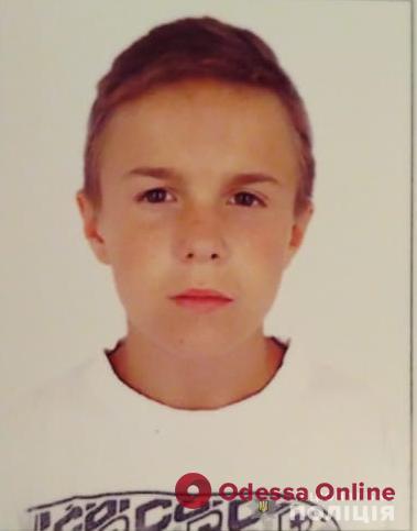 В Одессе разыскивают пропавшего 16-летнего парня