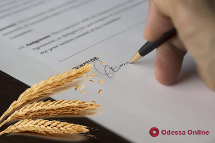 В Одессе презентовали Единый реестр для аграриев