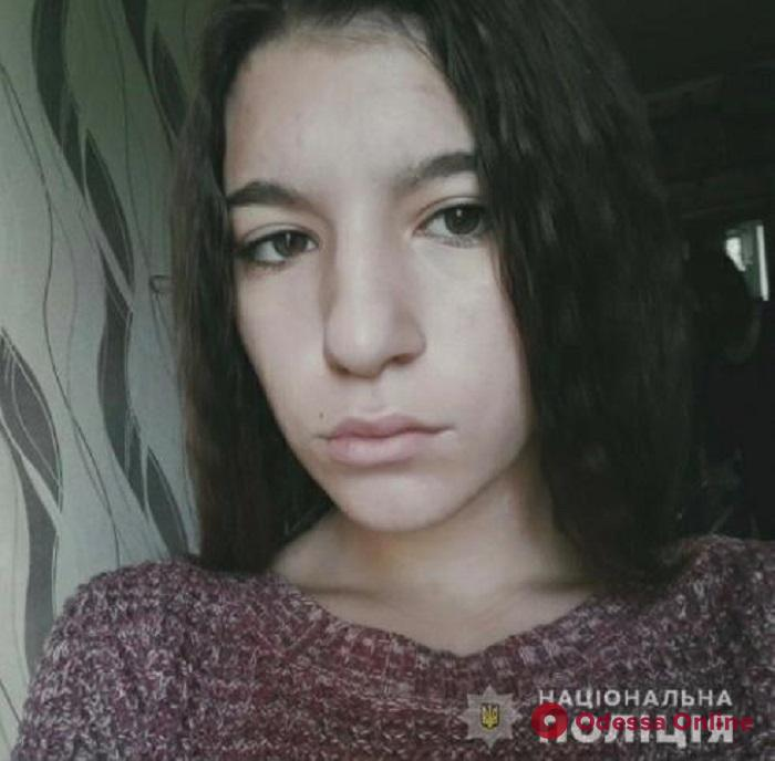 Под Одессой ищут пропавшую 16-летнюю девушку (обновлено)