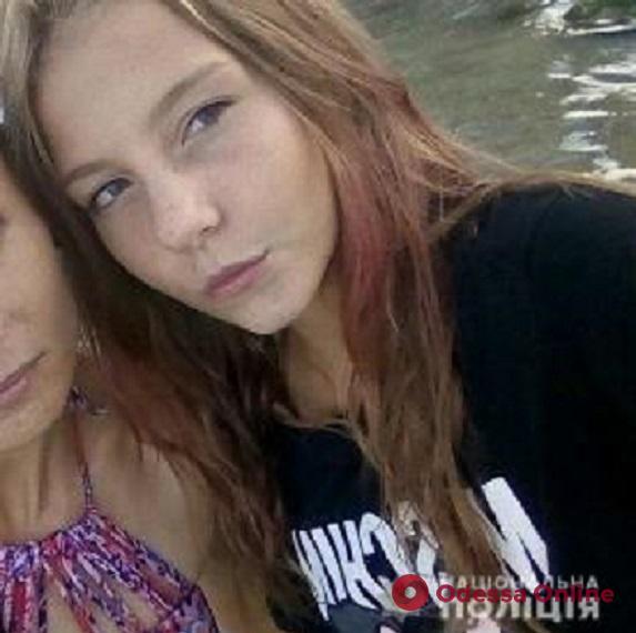 В Одессе пропала 12-летняя девочка (обновлено)