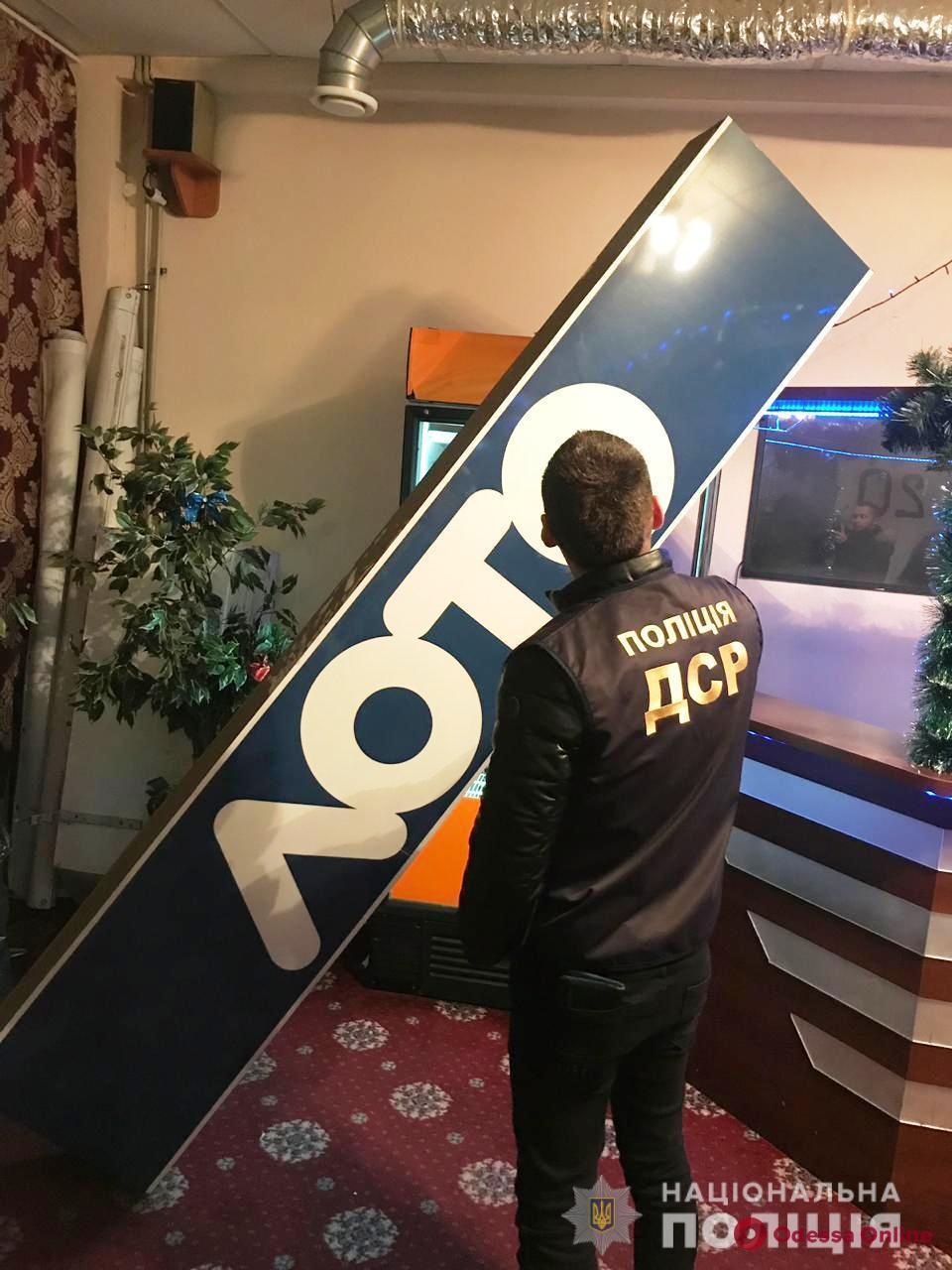 Одесская область: за сутки полицейские «накрыли» 64 «лотомаркета»