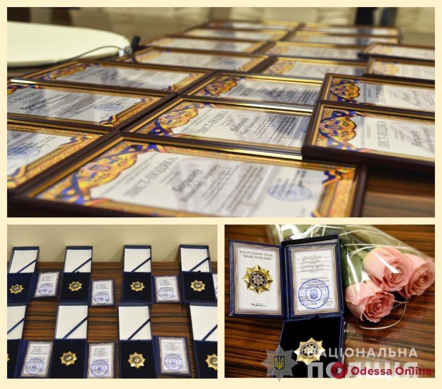 В Одессе наградили следователей и криминалистов по делу о пожаре на Троицкой