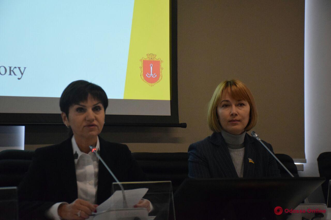 В Одессе провели общественные слушания по проекту бюджета на 2020-й год
