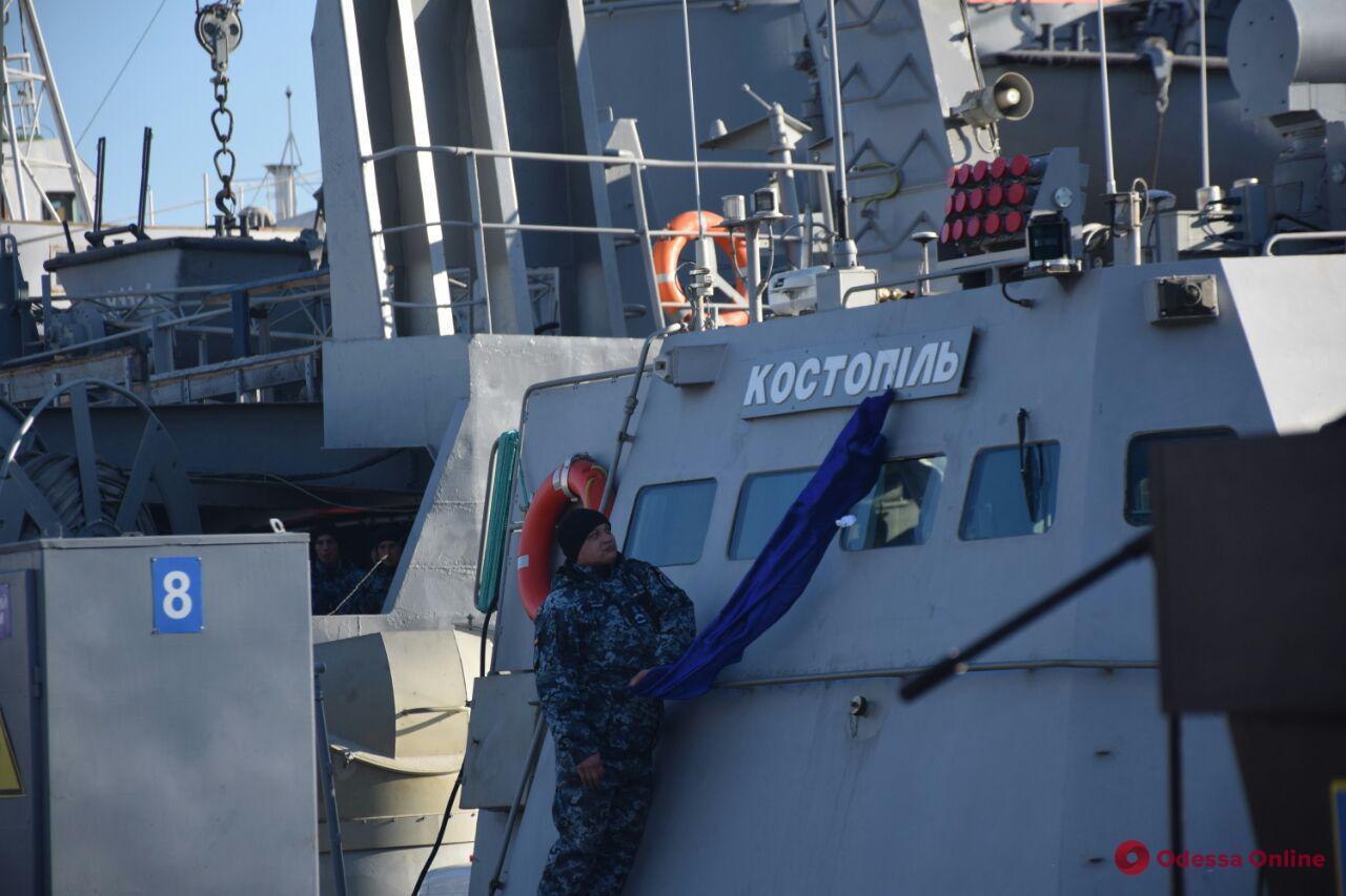 В Одессе новый катер ВМС назвали в честь родного города погибшего морпеха (фото)
